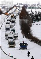 【動画】大雪で600台以上が立ち往生 北陸道や東海北陸道