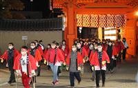 【動画】福男選び中止の西宮神社、係員が誘導し歩いて参拝