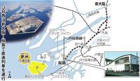 JR西 万博に向け新大阪から直通列車 最寄り駅改良しバス連携強化へ