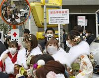 東京・杉並で成人式 宣言下、感染予防徹底 3密対策で
