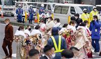 全国最多・横浜の成人式 3密回避も再会喜ぶ人だかり