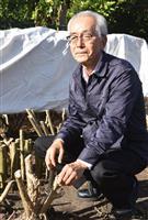 【コロナ禍を乗り越えて ちば人物記】御宿町の雑貨店社長、内山浩さん(74)「誰も見たこ…