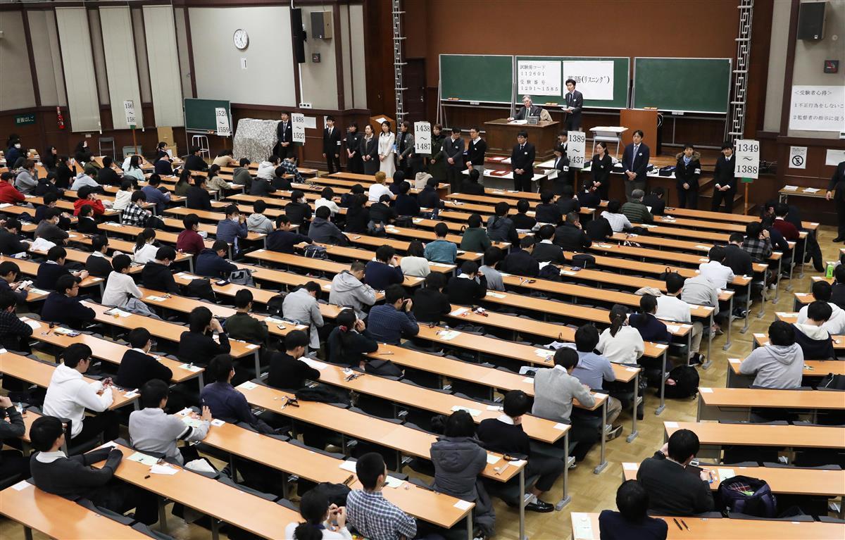 大学入試センター試験の様子。今年からは大学入学共通テストとして行われる