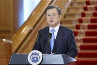 日本とは「未来志向で」「米朝、南北対話の大転換を」 韓国大統領が新年辞 慰安婦訴訟に触…