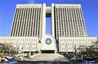 元慰安婦勝訴、23日に確定 韓国地裁、日本に賠償命令