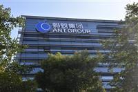 中国当局、アリババ傘下のアントに信用情報要求か ロイター報道