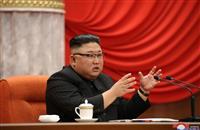 北朝鮮、対外軟化の可能性 無条件で直接会談 政府見極め