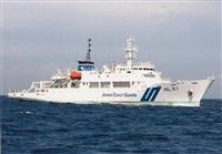 EEZで調査中の海保測量船に韓国公船が中止要求