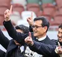 【人】「一日中、ラグビーをやっている」 天理大ラグビー部を初Vに導いた小松節夫さん(5…