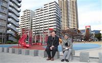 【復興日本】東日本大震災10年 第1部 再生(2)被災後の「創造」 阪神の教訓