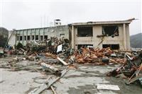 【東日本大震災 10年へ】庁舎解体「教訓どう伝える」 遺族の思い複雑 岩手・大槌町