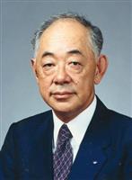 川上哲郎氏が死去 住友電工や関経連の会長を歴任