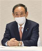 関西3府県、13日に緊急事態宣言対象に追加 愛知・岐阜も検討