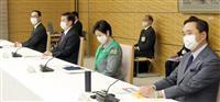 首相、1都3県知事と意見交換 病床確保など要請
