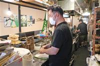 埼玉県の時短要請、県内全域に 苦境に立つ飲食店