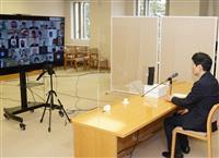 群馬・山本知事が新年のあいさつ 「苦しい中でも前向きな気持ちが大事」 テレビ会議方式で