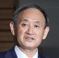 緊急事態宣言、三大都市圏含め11都府県に拡大 福岡・栃木も追加