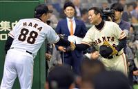 「指導者としてもエースに」桑田氏、巨人投手コーチに就任