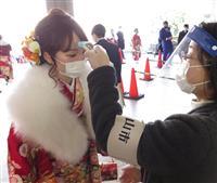 感染対策徹底の一方、〝密〟な新成人も 和歌山市で成人式