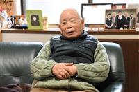 拉致被害者、有本恵子さん誕生日 父「解決の道模索」