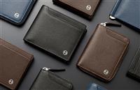 デザインと機能性に優れた「ミラグロ財布」がさらにお求めやすい価格に