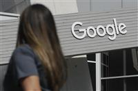 データ収集の透明性向上を グーグルやアマゾン幹部、CES討論会で発言