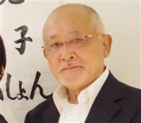 「天までとどけ」俳優の綿引勝彦さん死去
