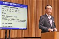 時短協力金、対象外施設に財政支援を 埼玉知事
