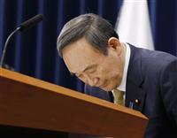 【菅首相記者会見詳報】(3)ビジネス往来中止「五輪意識して判断遅れたのではない」