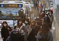 緊急事態宣言に福岡県追加、国が押し切る 知事「やむなし」