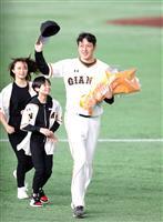 岩隈氏がマリナーズ特命コーチ 投手指導やスカウト支援