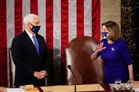 トランプ氏解任をペンス副大統領が拒否 米下院は決議案採決へ