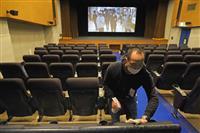 協力金なし「不公平だ」 嘆く劇場 7府県に再発令