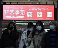 京阪神にも緊急事態宣言 大阪知事ら「府民の命守る」
