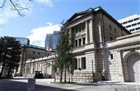 5地域で景気判断据え置き 日銀 緊急事態宣言再発令で悪化懸念