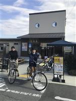 スマホで予約・決済 和歌山4駅で「シェアサイクル」実験
