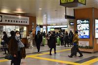 部活制限「もっと練習したいが仕方ない」 緊急事態宣言追加の栃木