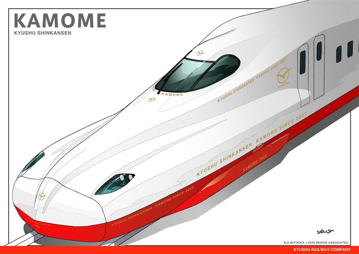 表 九州 新幹線 時刻