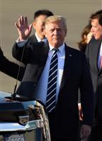 トランプ米大統領、議事堂襲撃を「明確に非難する」と表明