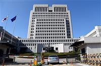 朴槿恵前大統領の懲役20年が確定 韓国最高裁、赦免が焦点