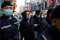 香港で著名弁護士ら11人逮捕 台湾密航支援の疑い