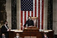 トランプ氏は「米民主主義の脅威」 弾劾訴追、超党派で広がる認識