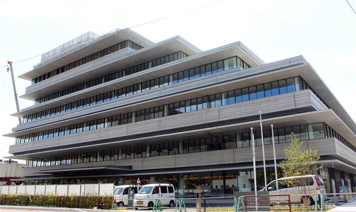京都府警本部