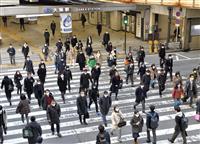 緊急事態宣言再発令 通勤「普段と変わらず」関西3府県
