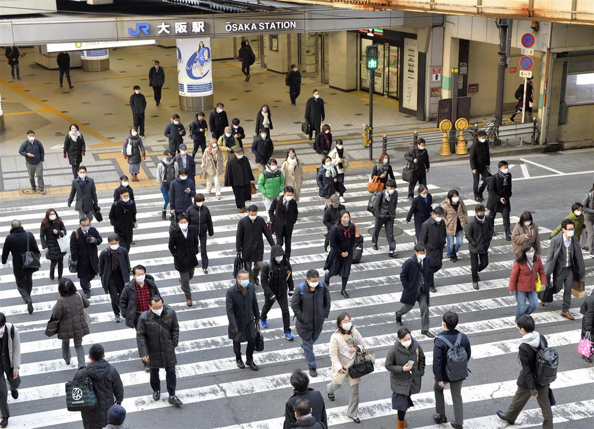 大阪 宣言 緊急 事態