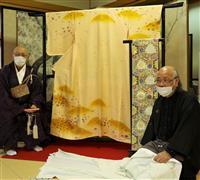 京都・壬生寺で壬生狂言の衣装新調
