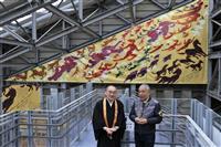 壁画絵師の木村英輝さん、延暦寺にタペストリー奉納