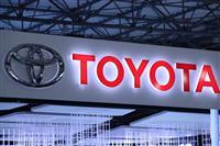 トヨタに制裁金186億円 米司法省、排ガス報告遅れ