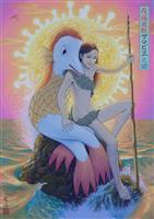 【アートウォッチ】会田誠が描くアマビエ コロナ時代の「お札」に 角川武蔵野ミュージアム…