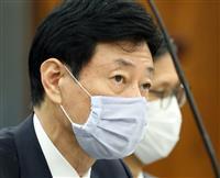 緊急事態宣言 広島市に準じた措置 西村担当相、対象地域拡大「在り得る」